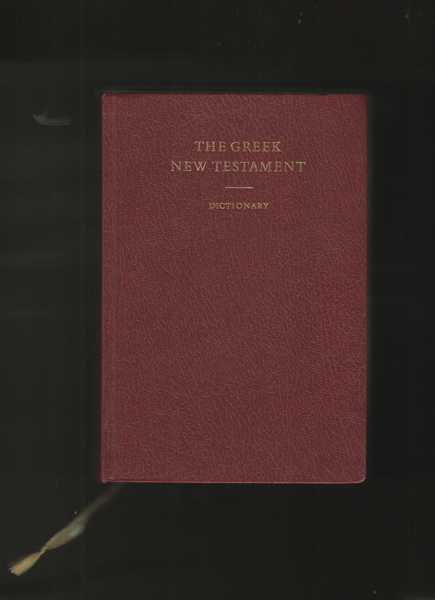 Image for The Greek New Testament, 4th Revised Edition
