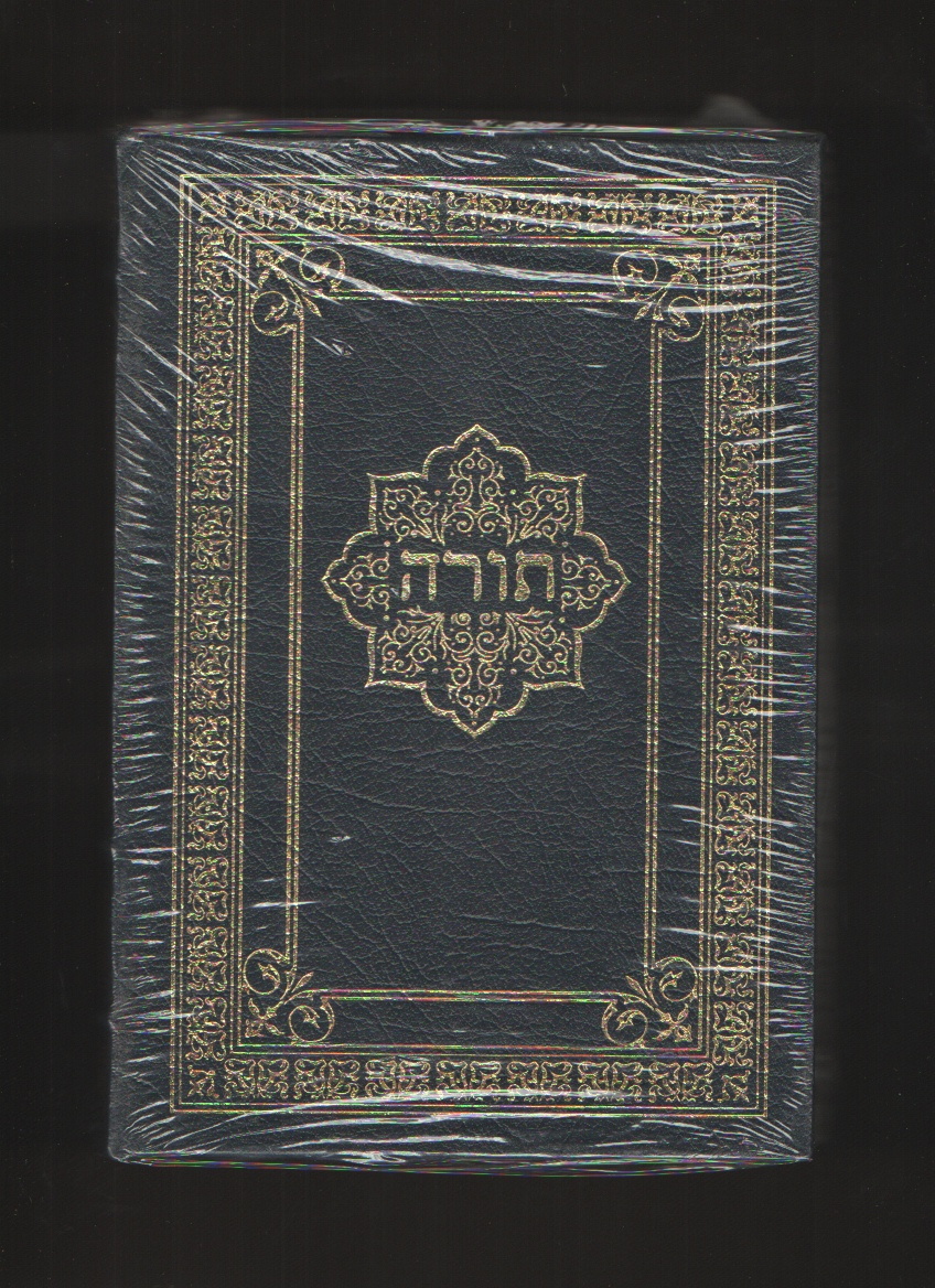 The Torah - Books That Changed the World